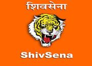 About Shiv Sena