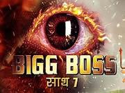 Who is Bigg Boss?