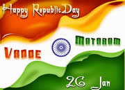 When is the Republic Day of India?