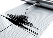 What is Richter Scale? How it works?