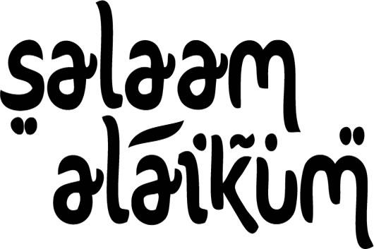 How to write as salaam alaikum in arabic